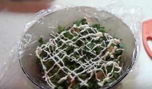 Процесс приготовления салата